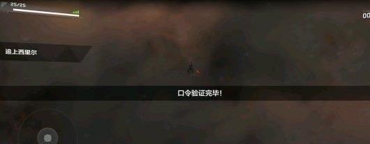 战双帕弥什渡边和艾拉简章隐藏触发技巧