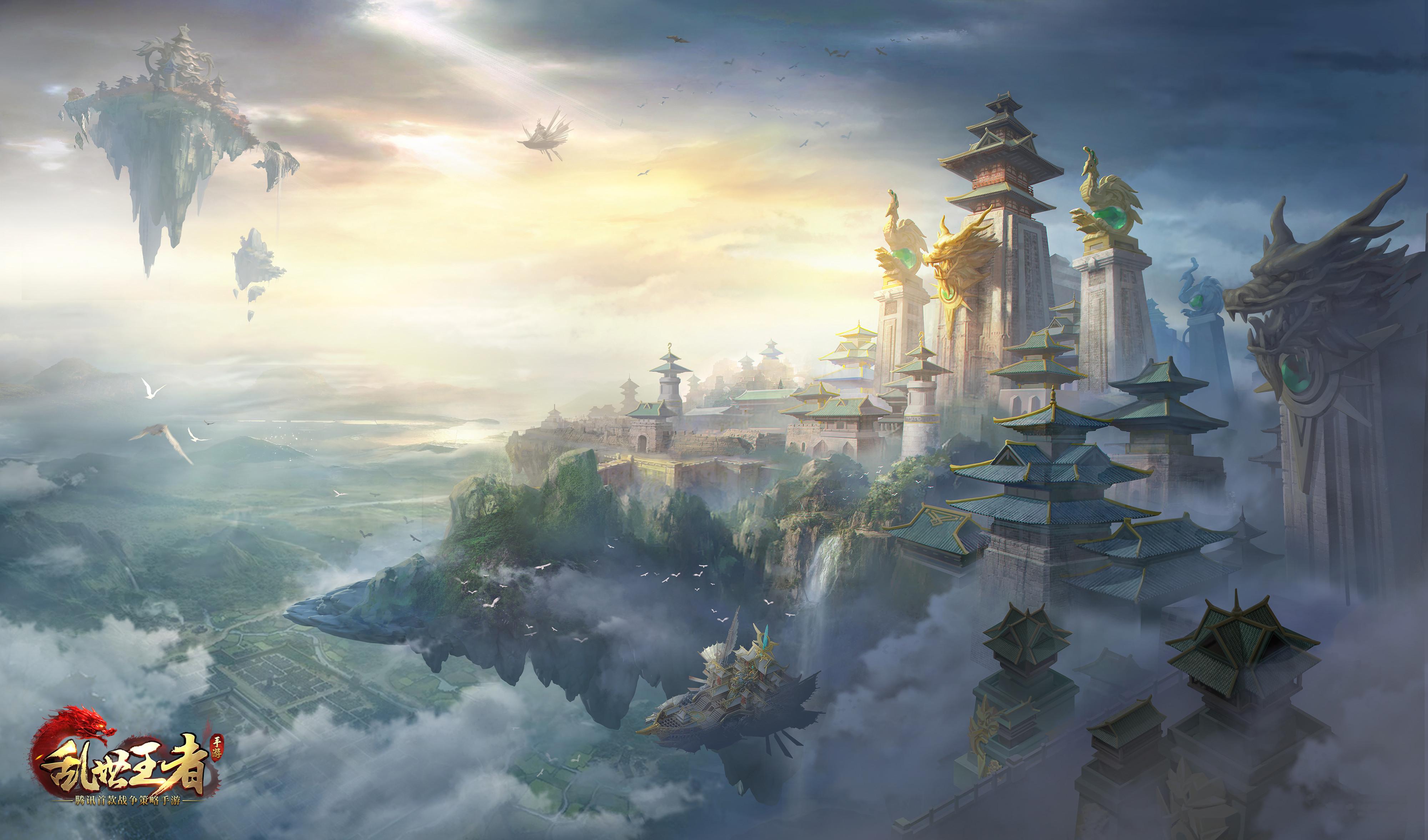 《乱世王者》云顶之战即将上线 重量级IP联动神