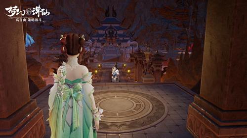 《梦幻新诛仙》第一邪教鬼王宗内部展示