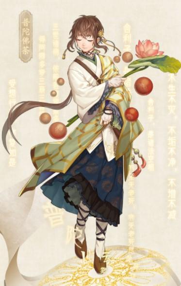 本茶纲目攻略普陀佛茶方法 想不想吃他的莲子