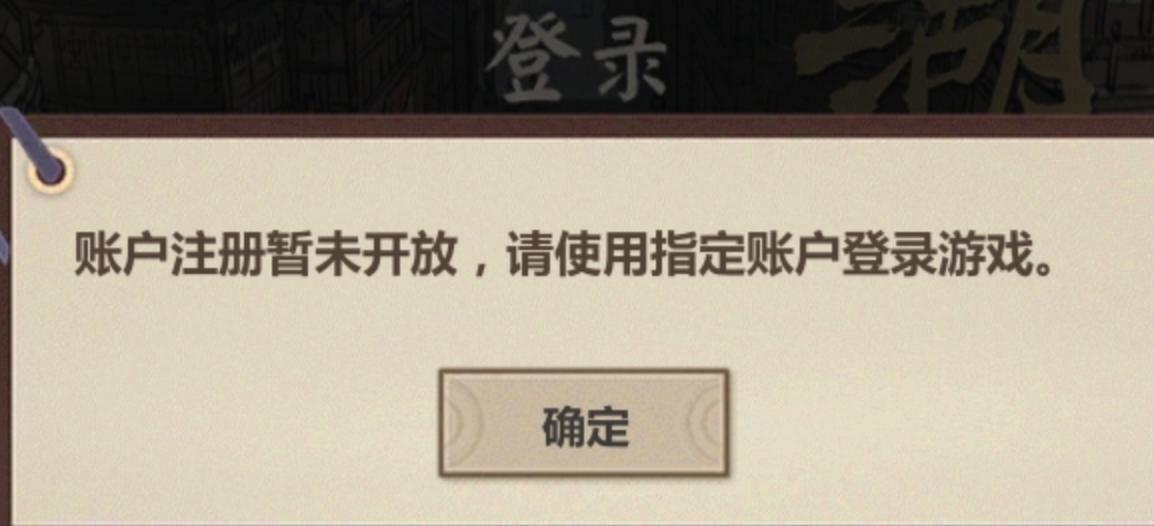 模拟江湖人物属性大全 资质构成一览