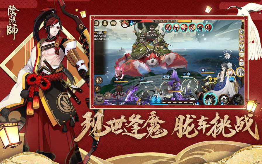 阴阳师狐之焰头像框获得方法详解