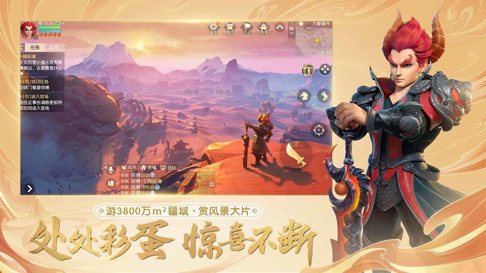 梦幻西游三维版七仙锦囊活动玩法讲解