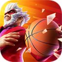 热血篮球手机版