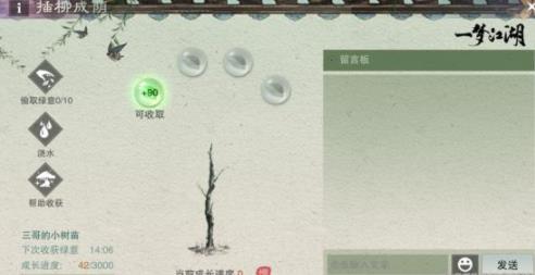 收获满满绿意《一梦江湖》春日特别玩法上线