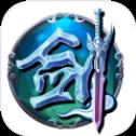 书剑缥缈传说