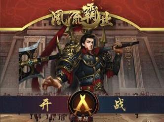 登基当皇上游戏推荐 体验当皇帝的感觉