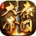 大秦帝國之刀劍物語