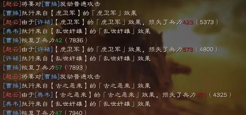 三国志战略版反击流虎卫军阵容搭配方法