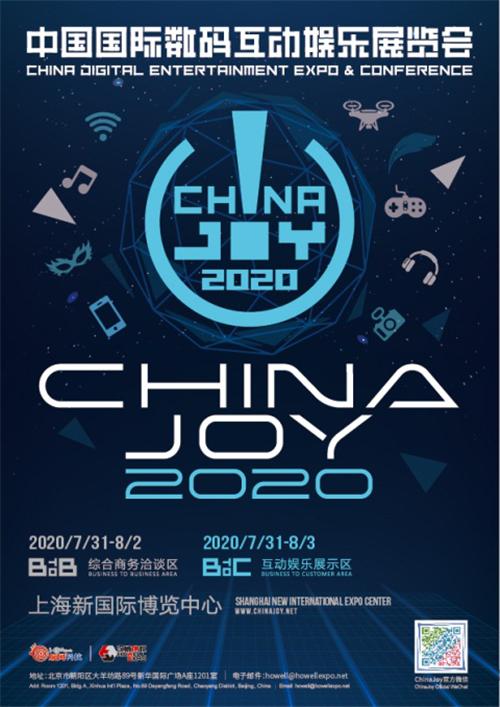 蓄势待发,完美世界游戏将于2020 ChinaJoy BTOC展区