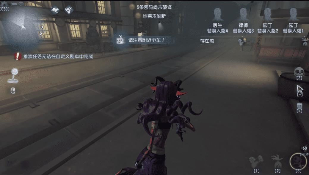 新版战斗地图《第五人格》全新永眠镇地图攻略来袭