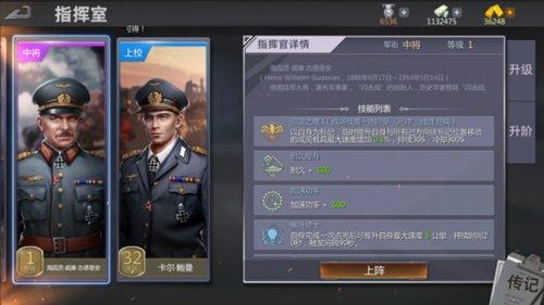 《巅峰坦克》新版本来袭 全新玩法抢先预览