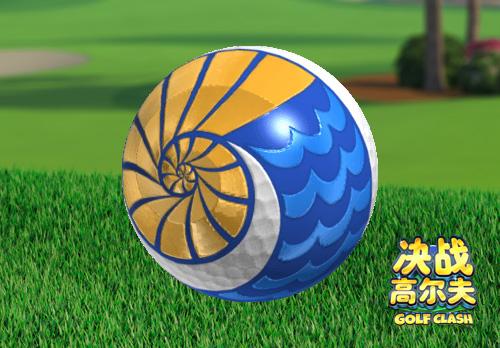 《决战高尔夫》夏季锦标赛拉开帷幕