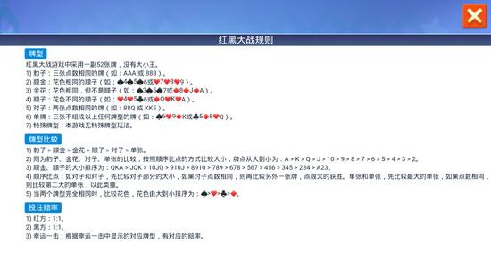 典藏棋牌app