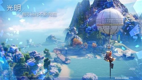 《诺亚之心》拟真大世界探索手游首曝 抢首测预约开启