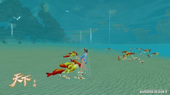 幽州海滨在逃鱼群等你捕捉!《天下》手游比基尼美人数不胜数!