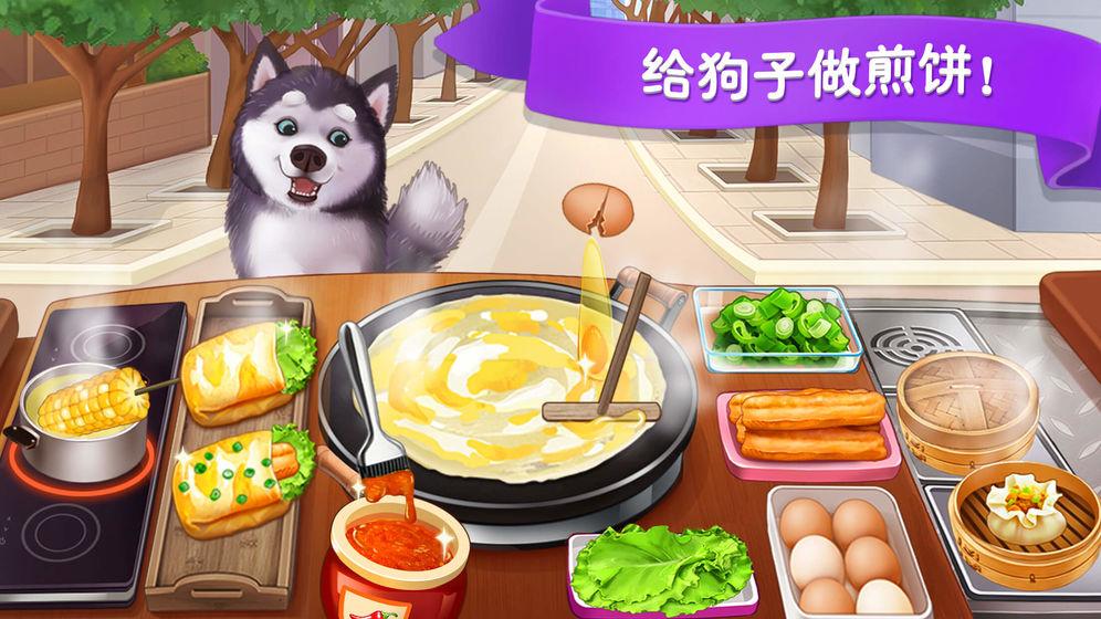 2021好玩的美食烹调游戏推举 烹调美食