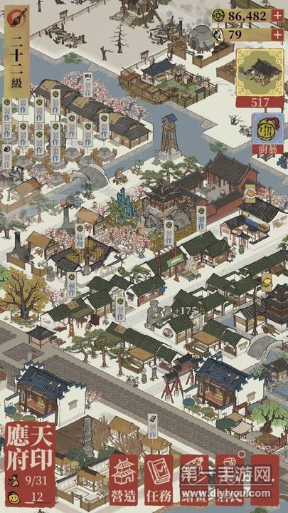 《江南百景图》评测:在手机上欣赏绝美江南景色
