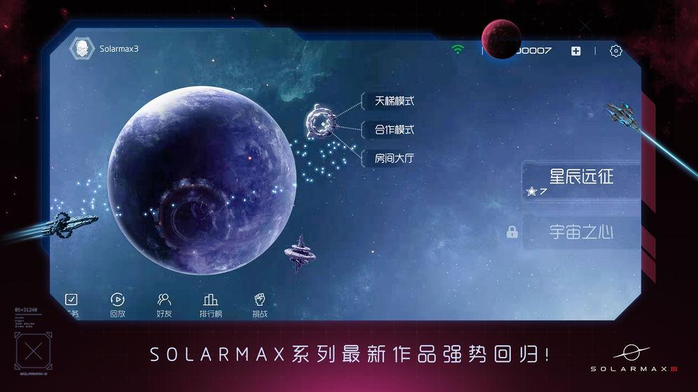 探索太空星球文明的游戏推荐 畅游星辰大海