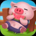 养猪猪赚钱版