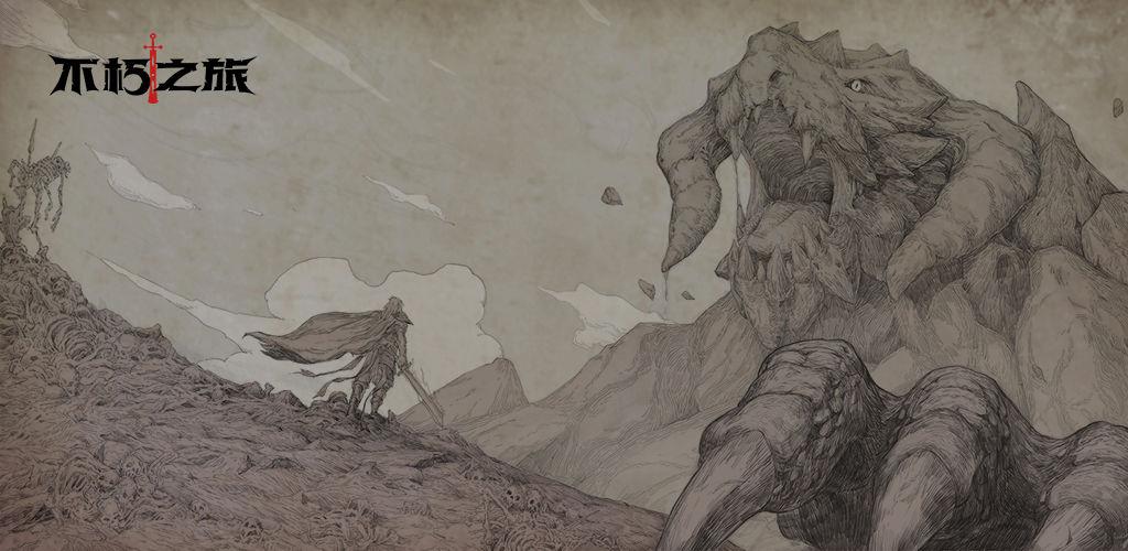 不朽之旅一转职业勇士和角斗士谁好用