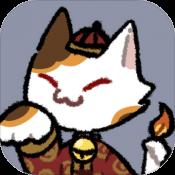 猫咪天堂测试服