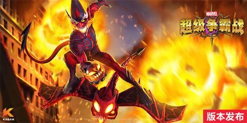 《漫威:超级争霸战》循环往复副本开打