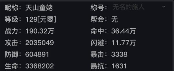 幻想江湖新手快速升级攻略