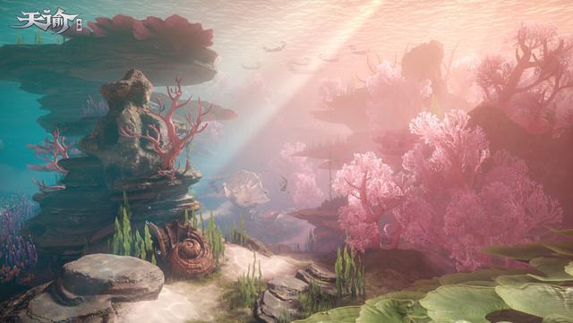《天谕》手游海底场景又更新啦?用你的方式打开探险之旅