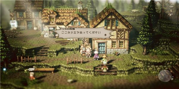 沉浸式RPG游戏合集