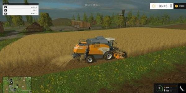 模拟农场类游戏