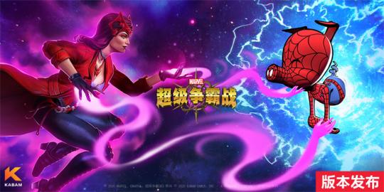 《漫威:超级争霸战》蜘蛛侠还是猪猪侠?是蜘猪侠来了