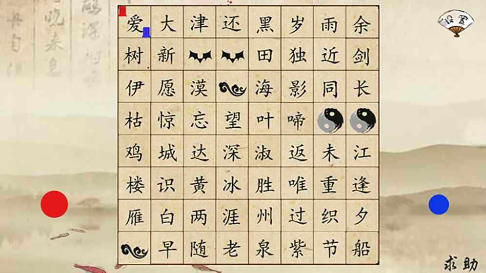 2020好玩的古诗互动游戏推荐 在乐趣中学习古诗词
