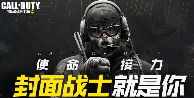 使命召唤手游新手武器综合排行榜