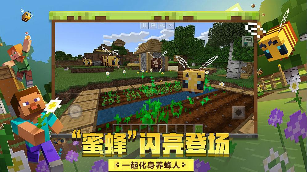 砍树采矿建造家园的游戏推荐 建造做自己的家园