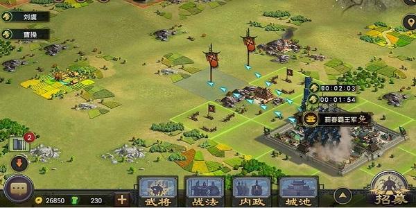 战术对抗类游戏合集