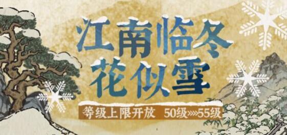 江南百景图桃花坞冒险卡在93/95怎么办