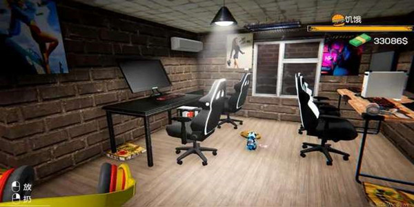 模拟经营网吧的游戏