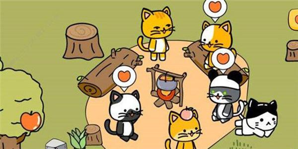 萌系猫咪游戏