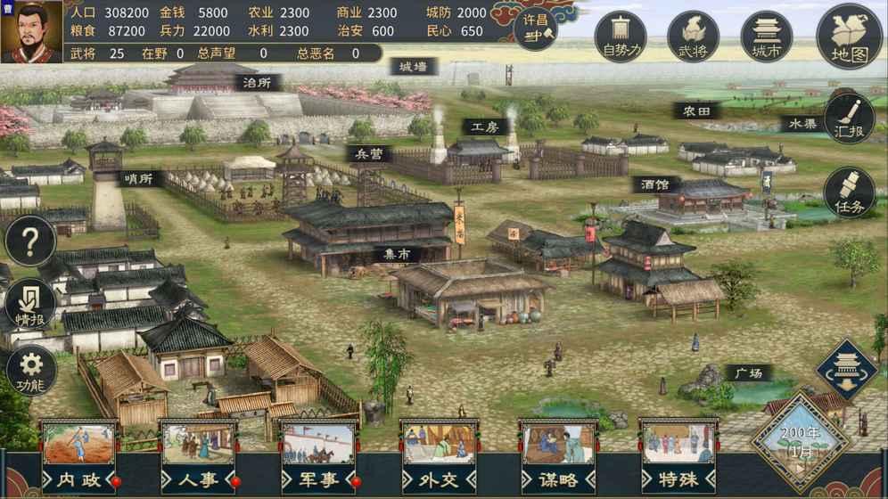 2021好玩的策略战争类手游推荐 排兵布阵战争需要策略