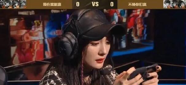 王者荣耀明星表演赛杨幂玩的啥玩的怎么样