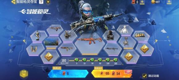 使命召唤手游智能枪灵价格及获得方法