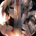 英雄王圣剑传说