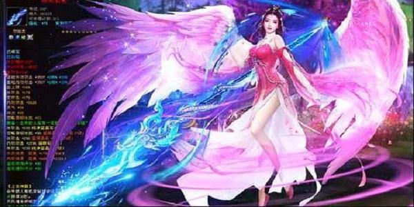 武器翅膀能发光的仙侠游戏