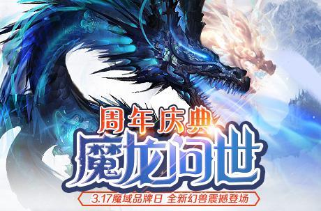 https://image.diyiyou.com/game/202103/17/1615950309_5.jpg