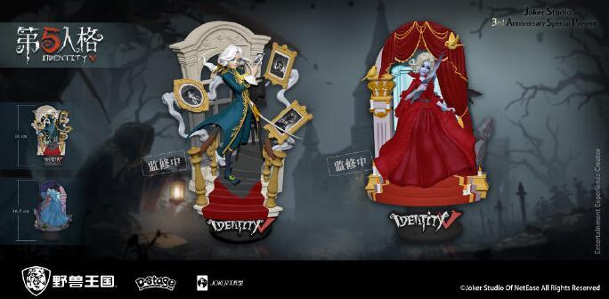 第五人格野兽王国联动角色有哪些怎么获得