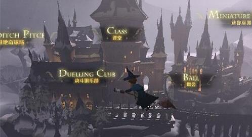 哈利波特魔法觉醒入学礼包领取方法