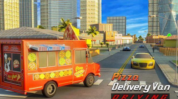 摩托披萨送货员游戏