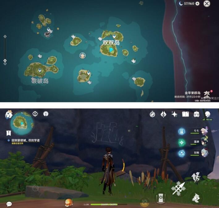 原神島與海的彼端任務壁畫位置一覽