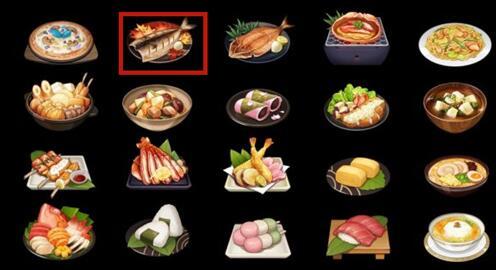 原神萬葉特殊料理怎麼製作